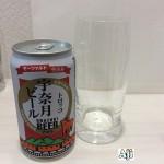 宇奈月ビール トロッコ