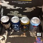 よなよなの里エールビール4種飲み比べセット