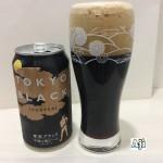 グラスに注いだTOKYO BLACK