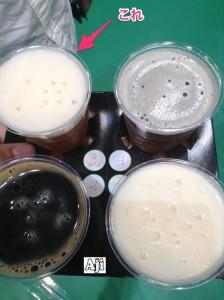 伊勢角屋麦酒 FIVEC
