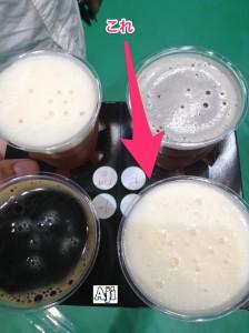 伊勢角屋麦酒 サミットビール