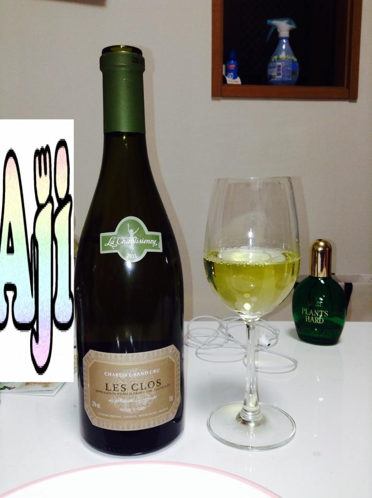 ワイングラスに注いだシャブリ・グラン・クリュ・レクロ