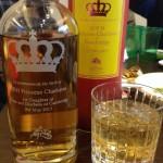 ザ・イングリッシュ・ウイスキー・プリンセス・シャーロット を飲んでみた