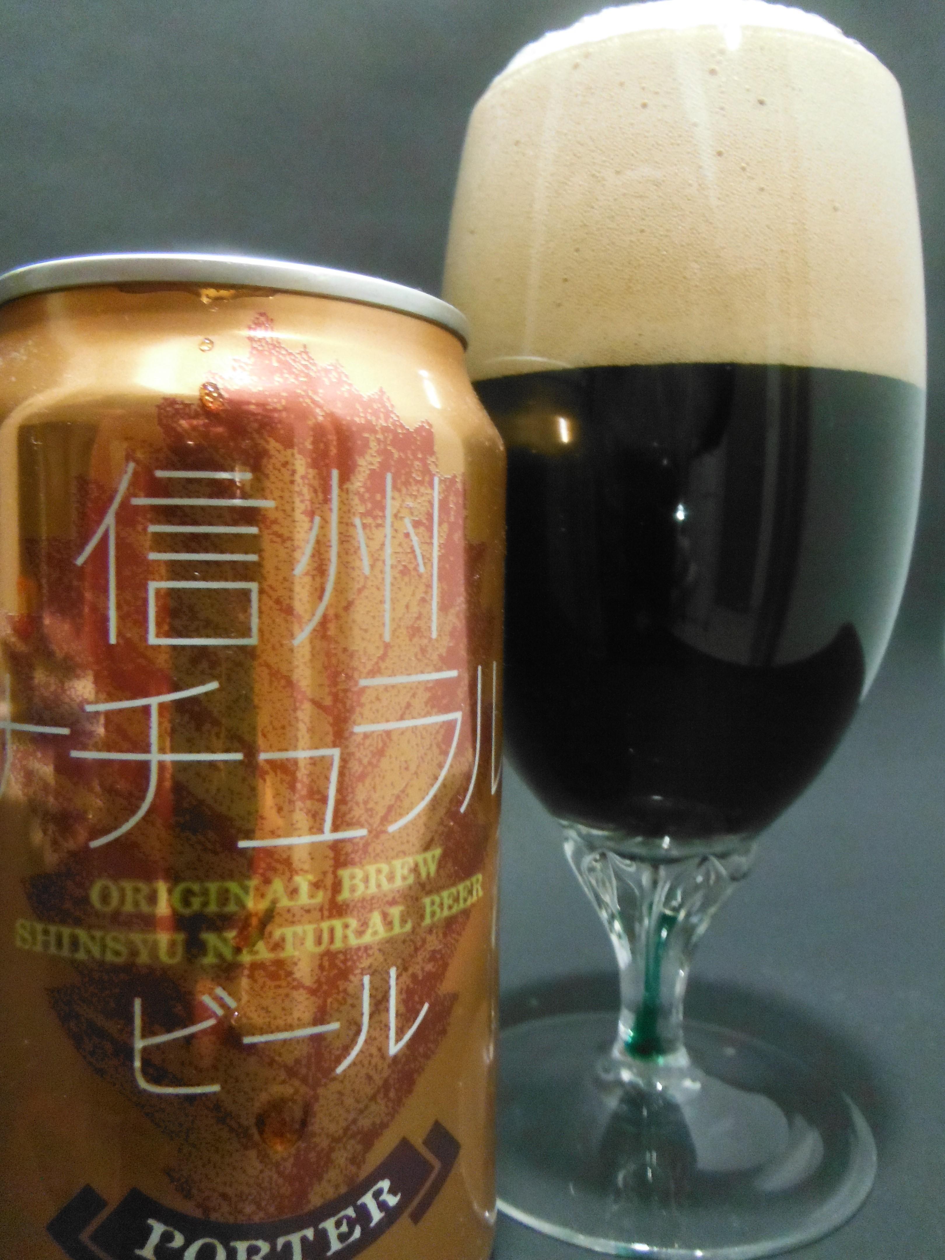 綺麗なグラスに注いだ信州ナチュラルビール ポーター
