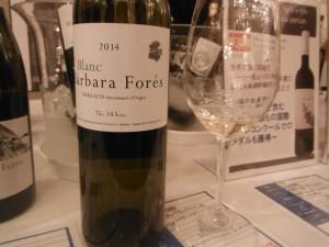 グラスに注いだバルバラ・フォレス