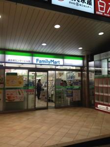 渋谷道玄坂ファミリーマート
