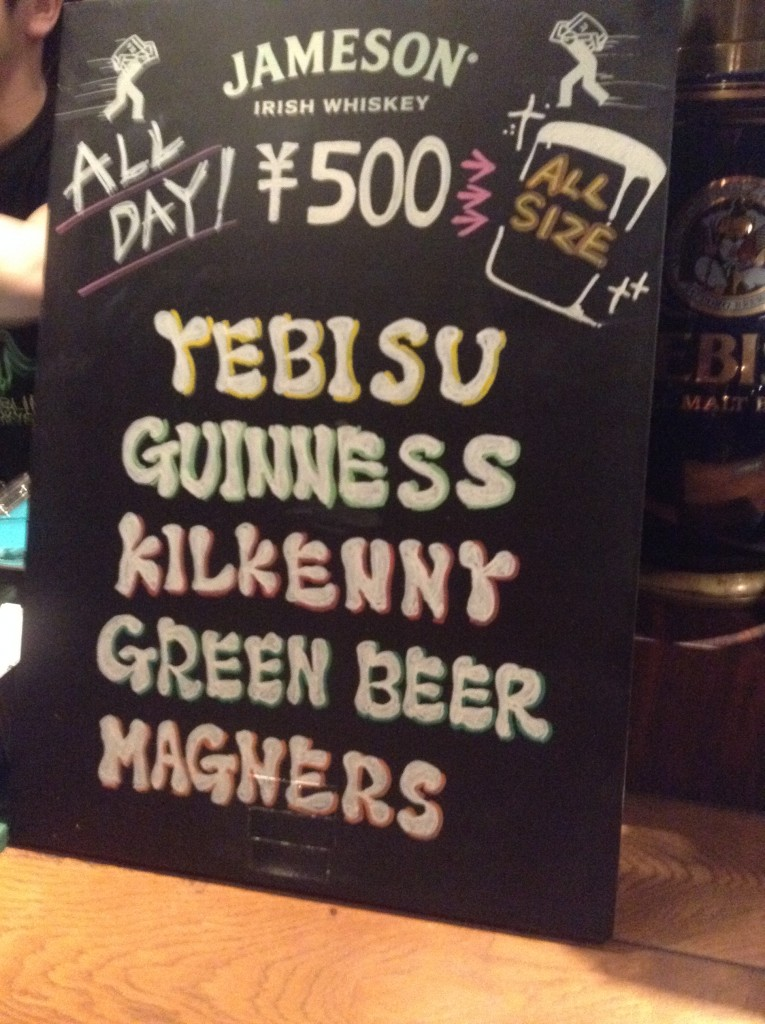 THE DUBLINERS' メニュー