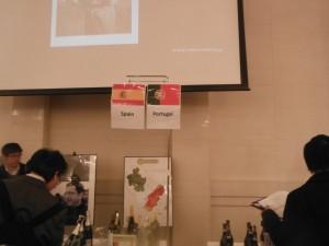 イタリアワイン・コーナー