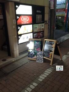 東京都渋谷区道玄坂1-7-8 WAILELE