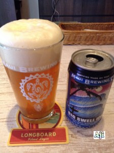 BIG SWELL IPA at Wailele