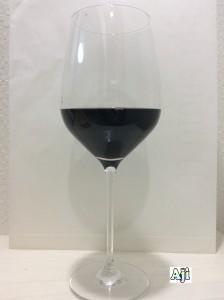 めっちゃ綺麗なグラス