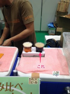 所沢ビール ザ・ダークホース