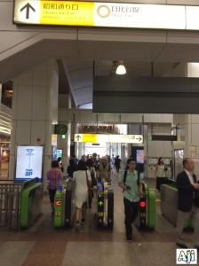 秋葉原駅昭和通り口出口