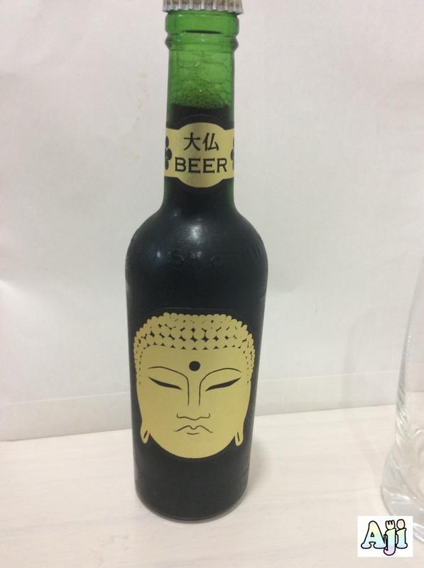 大仏ビール(シュバルツ)