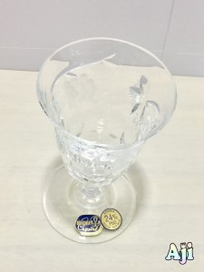 Bohemia sake glass