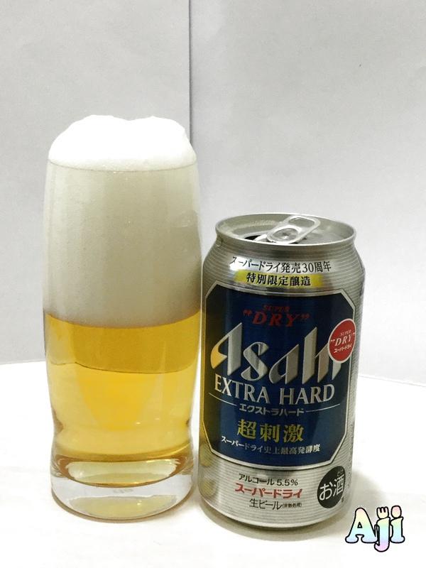 グラスに注いだアサヒスーパードライ エクストラハード
