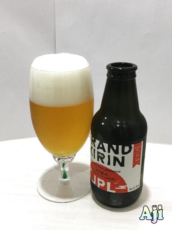 グラスに注いだGRAND KIRIN JPL