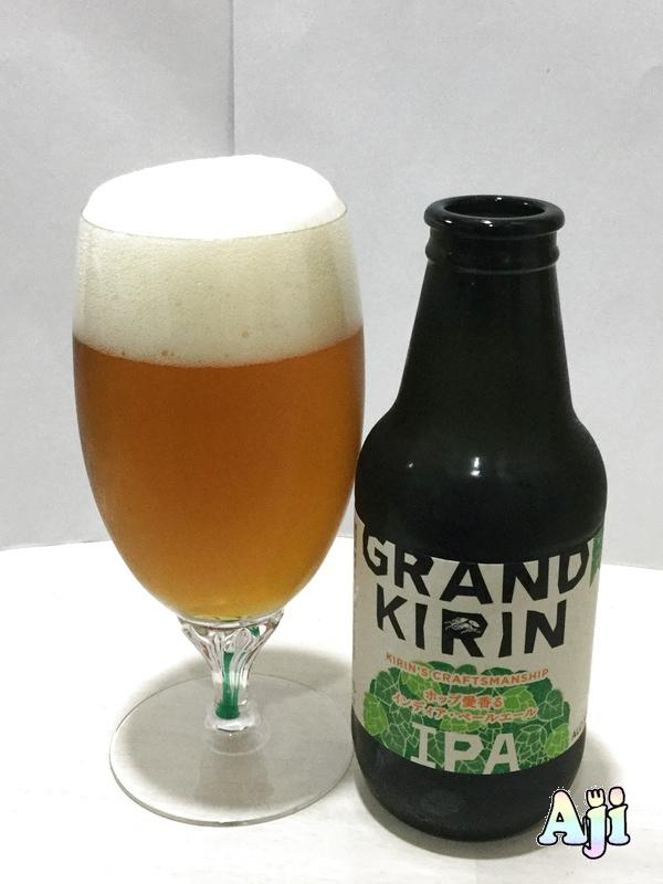 グラスに注いだ GRAND KIRIN IPA
