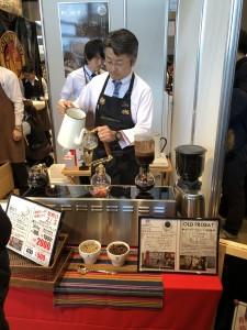 UESHIMA COFFEE スペシャルブレンド