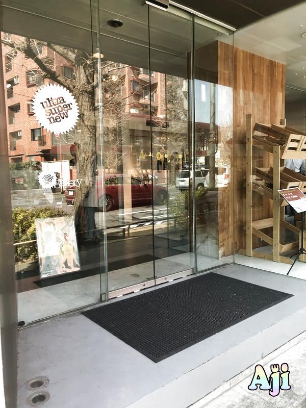 ローテローゼ 東京ドイツワイン販売会 2019 会場