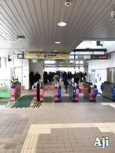 豊洲市場駅 Oishii 土曜マルシェ