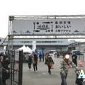 豊洲市場 おいしい土曜マルシェ 会場