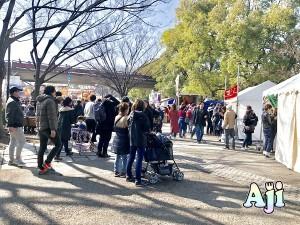 魚ジャパンフェス 2019 感想 会場